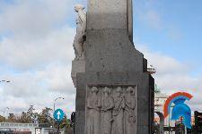 Monumento al Plus Ultra