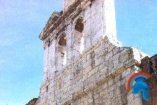 Capilla de San Ildefonso en Alcalá de Henares