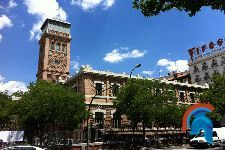 Escuelas Aguirre (Casa Árabe)
